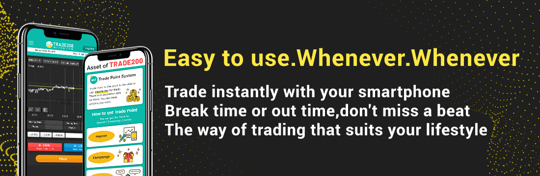 Easy to use.Whenever.Whenever Trade instantly with your smartphone Break time or out time,don't miss a beat The way of trading that suits your lifestyle.